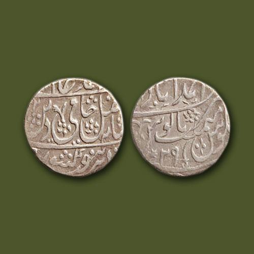 Silver-Rupee-of-Bedar-Bakht