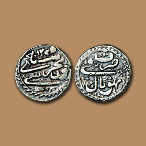 Silver-Rupee-of-Bhopal-Princely-State