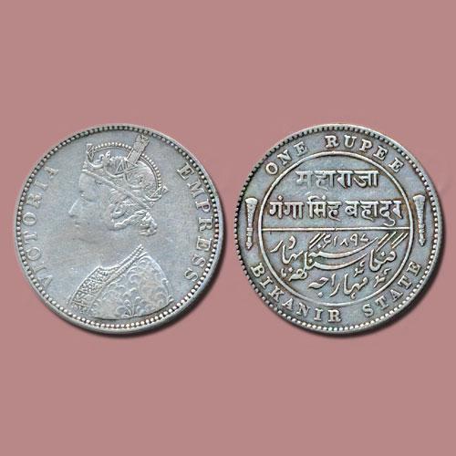 Silver-Rupee-of-Bikaner