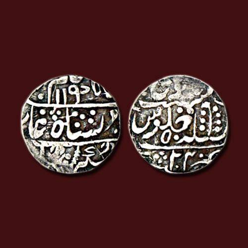 Silver-Rupee-of-Birad-Singh