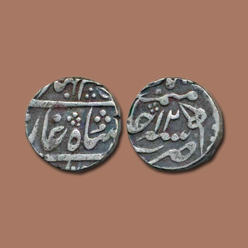Silver-Rupee-of-Bishen-Singh