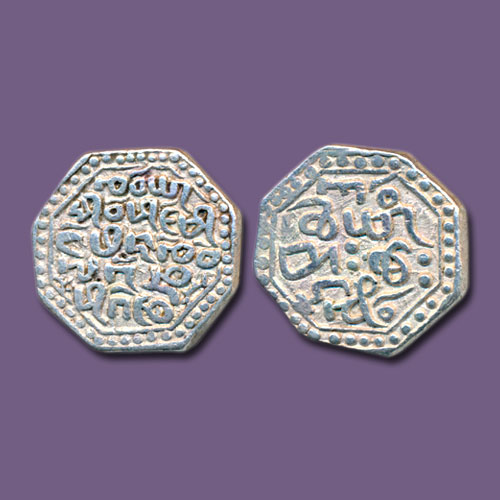 Silver-Rupee-of-Chakradhvaja-Simha