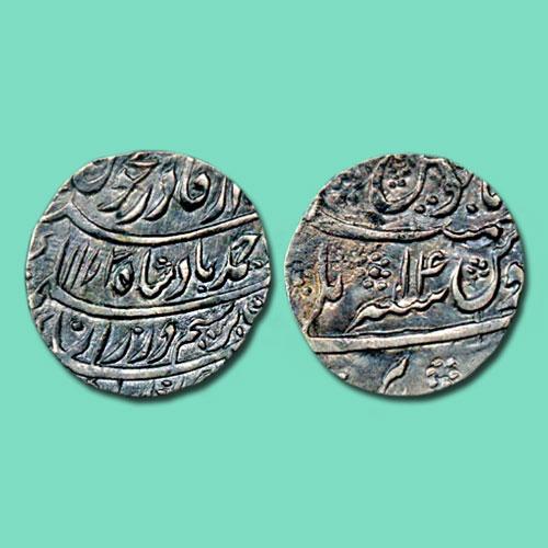 Silver-Rupee-of-Durrani-Kingdom