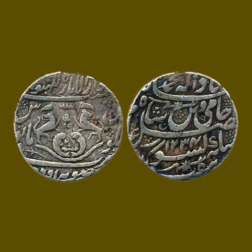 Silver-Rupee-of-Ghazi-ud-din-Haidar-of-Princely-State-Awadh