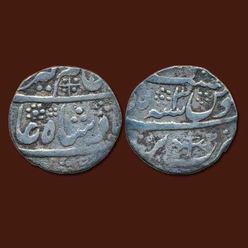 Silver-Rupee-of-Hafiz-Rehmat-Khan