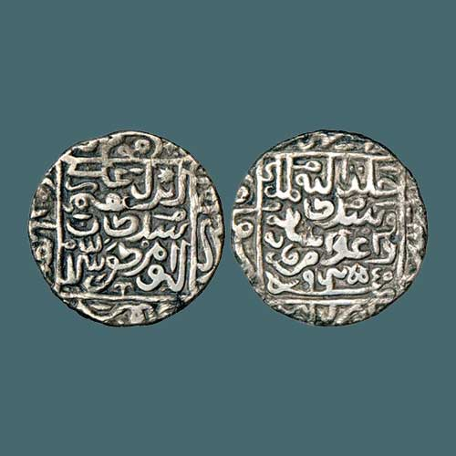Silver-Rupee-of-Ibrahim-Shah-Suri