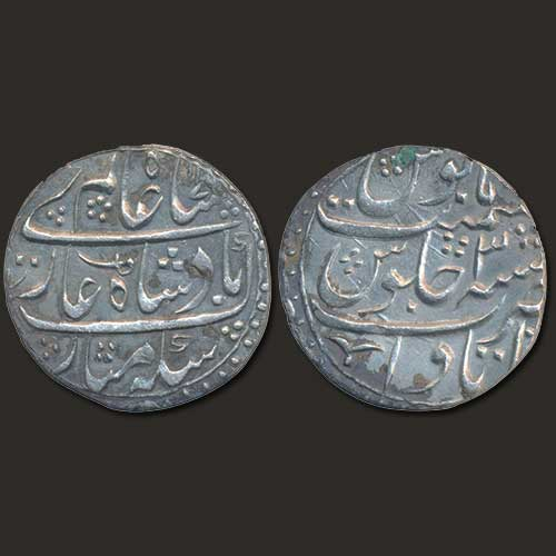 Silver-Rupee-of-Inayat-Khan-of-Independent-Kingdom-Rohilkhand