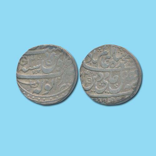 Silver-Rupee-of-Independent-Kingdom-Rohilkhand