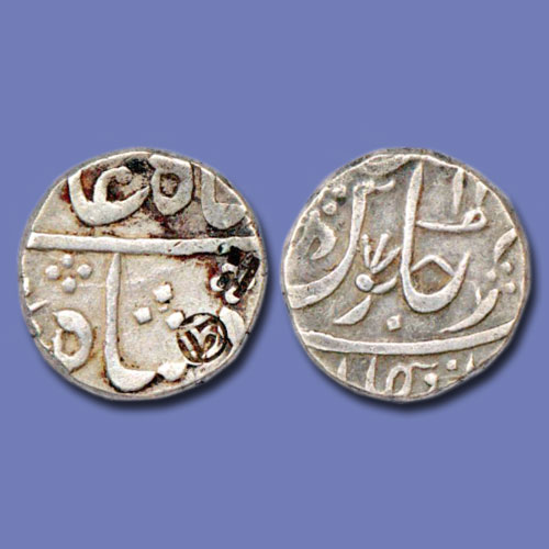 Silver-Rupee-of-Janjira