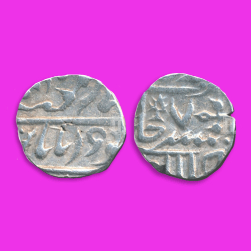 Silver-Rupee-of-Jhalawar-Princely-State