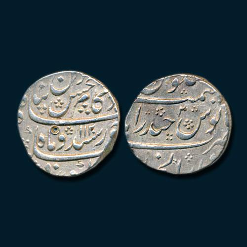 Silver-Rupee-of-Kam-Bakhsh