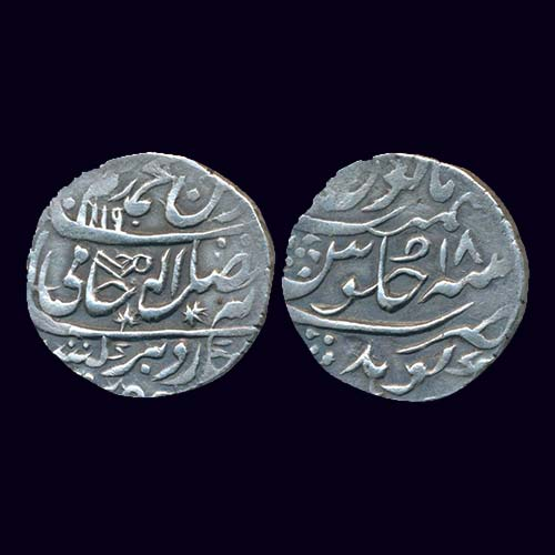 Silver-Rupee-of-King-Chhatrapat-Singh-of-Princely-State-Dholpur