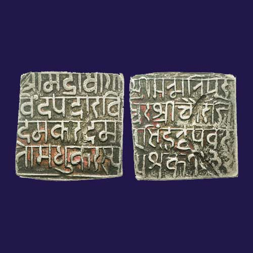 Silver-rupee-of-Manipur-