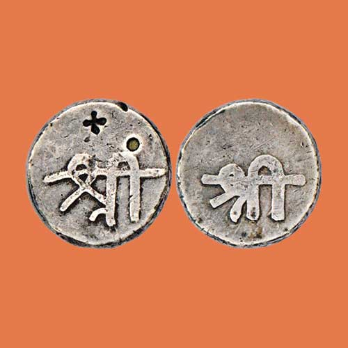 Silver-Rupee-of-Maratha-Confederacy