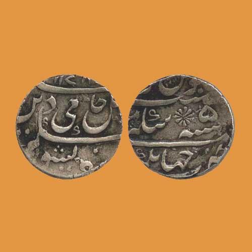 Silver-Rupee-of-Mir-Jafar