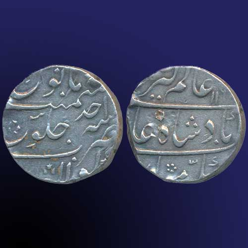 Silver-Rupee-of-Mughal-Emperor-Alamgir-II