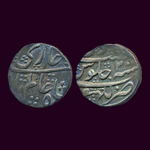 Silver-Rupee-of-Mughal-Emperor-Shah-Alam-Bahadur