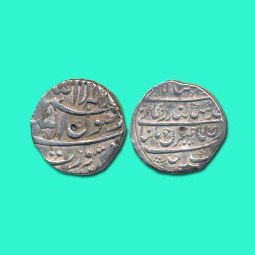 Silver-Rupee-of-Mughal-Ruler-Murad-Bakhsh