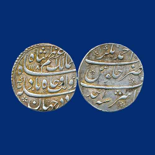 Silver-Rupee-of-Muhammad-Azam-Shah-Listed-For-INR-250,000