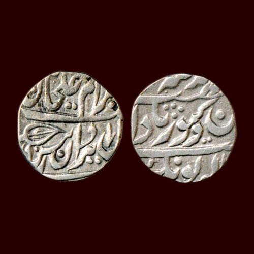 Silver-Rupee-of-Muhammad-Ibrahim-Ali-Khan-