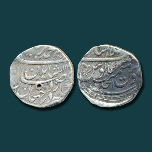 Silver-Rupee-of-Muhammad-Ibrahim