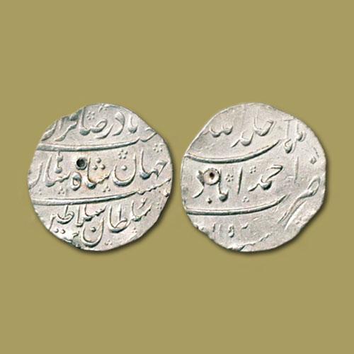 Silver-Rupee-of-Nadir-Shah