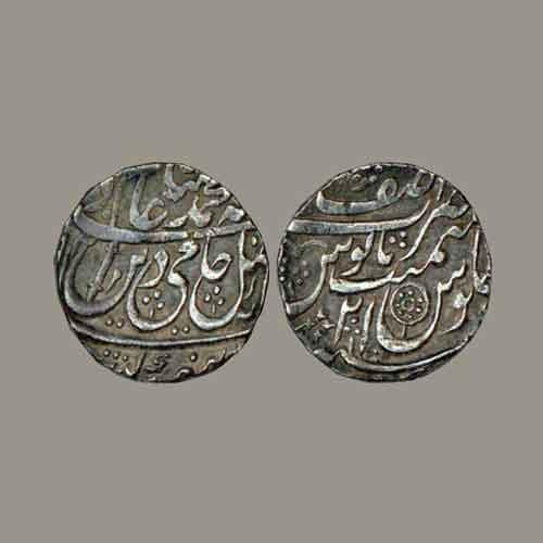 Silver-Rupee-of-Nawab-Asaf-ud-Daula