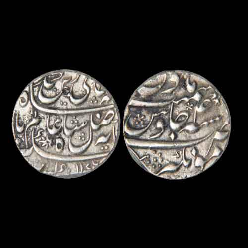 Silver-Rupee-of-Nawab-Itimad-ud-Daula-Mir-Qasim
