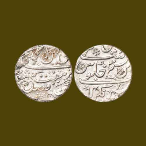 Silver-Rupee-of-Nawab-Shuja-ud-Daula