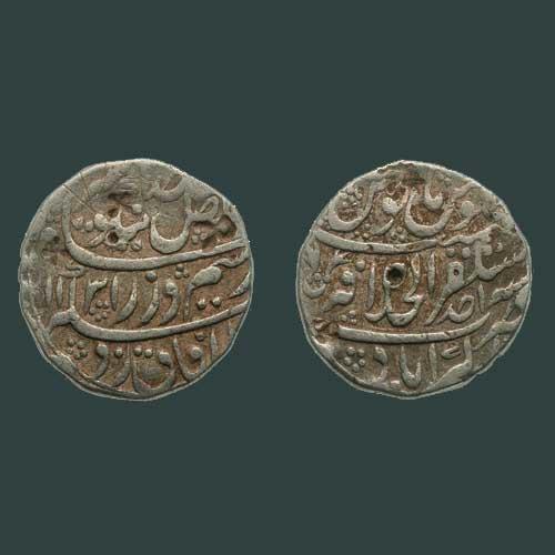 Silver-Rupee-of-Nikusiyar-Sold-for-69,00,000