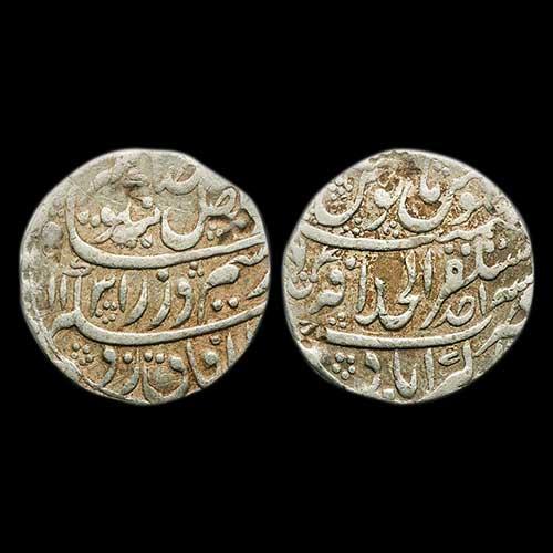 Silver-Rupee-of-Nikusiyar