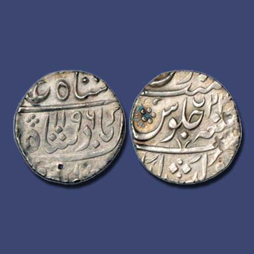 Silver-Rupee-of-Nizam-Ali-Khan