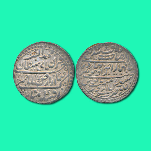 Silver-Rupee-of-Princely-State-Indore