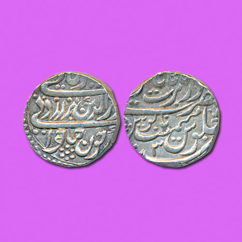 Silver-Rupee-of-Princely-State-Jodhpur