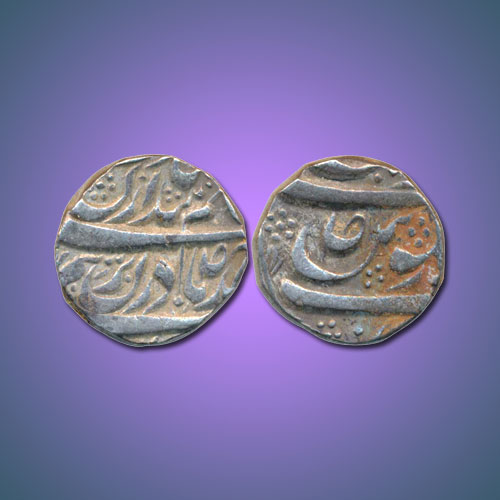 Silver-Rupee-of-Princely-State-Kaithal
