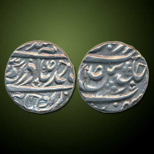 Silver-Rupee-of-Princely-State-Patiala