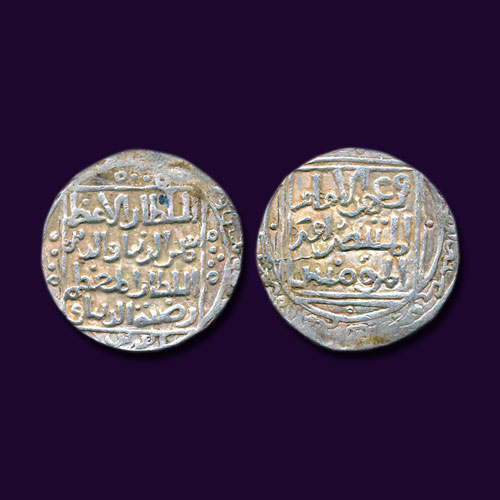 Silver-Rupee-of-Radiyya-Sultan-Sold-For-INR-2,50,000