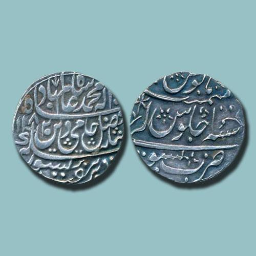 Silver-Rupee-of-Rohilkhand-regent-Hafiz-Rahmat-Khan