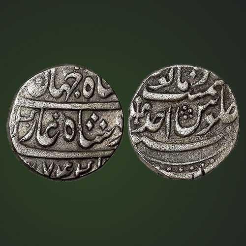 Silver-Rupee-of-Shah-Jahan-III