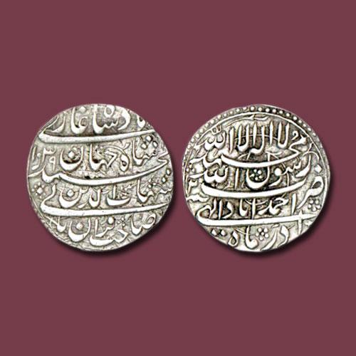 Silver-Rupee-of-Shah-Jahan