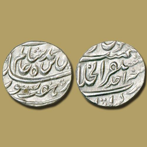 Silver-Rupee-of-Suraj-Mal