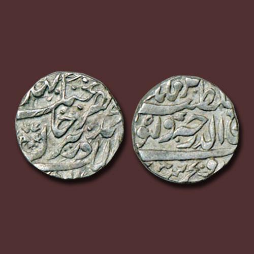 Silver-Rupee-of-Wazir-Muhammad-Khan
