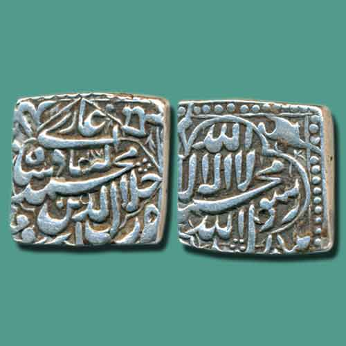 Silver-Square-Rupee-of-Akbar-offered-in-auction-at-Estimated-price-of-INR-2,50,000-3,00,000
