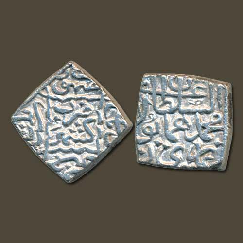 Silver-Square-Sasnu-of-Haidar-Doghlat