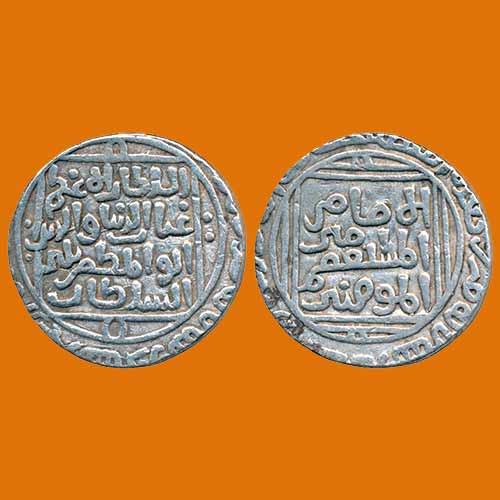Silver-Tanka-Delhi-Sultan-Ghiyath-Al-Din-Balban-Shah-
