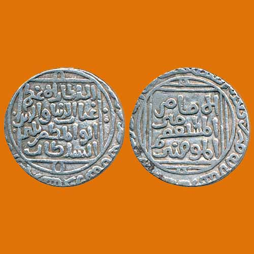 Al-Nasir---the-last-effective-Abbasid-Caliph
