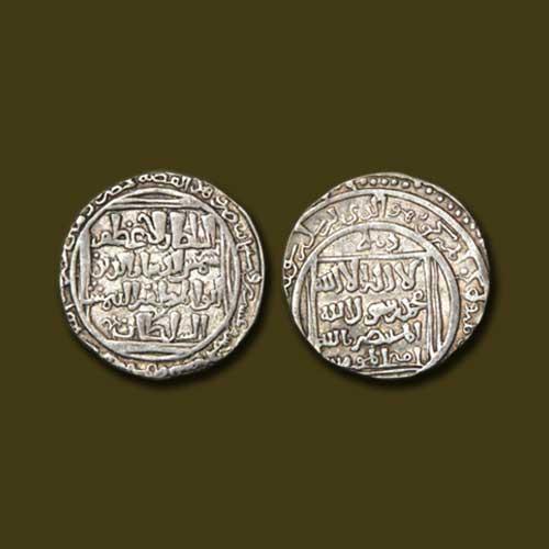 Silver-Tanka-of-Delhi-Sultan-Shams-Al-Din-Iltutmish-Listed-For-INR-24,000