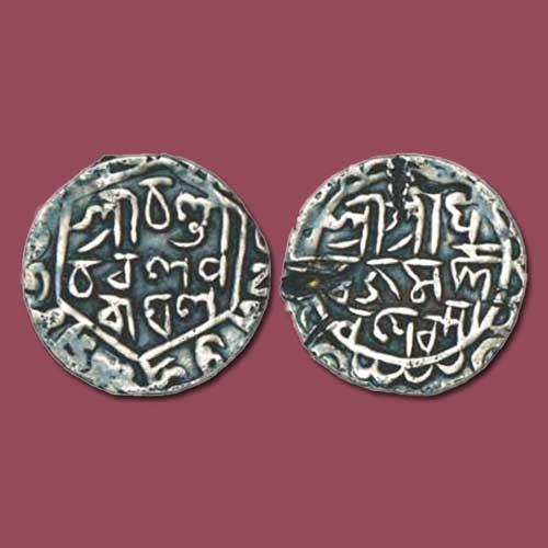 Silver-Tanka-of-Bengal-Sultan-Danujamardana-Deva