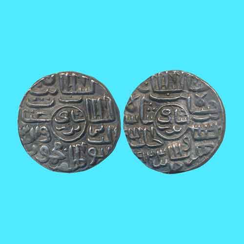 Silver-Tanka-of-Bengal-Sultan-Ghiyath-Al-Din-Mahmud-Shah