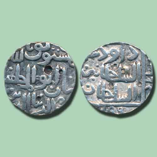 Silver-Tanka-of-Bhamani-Sultanate